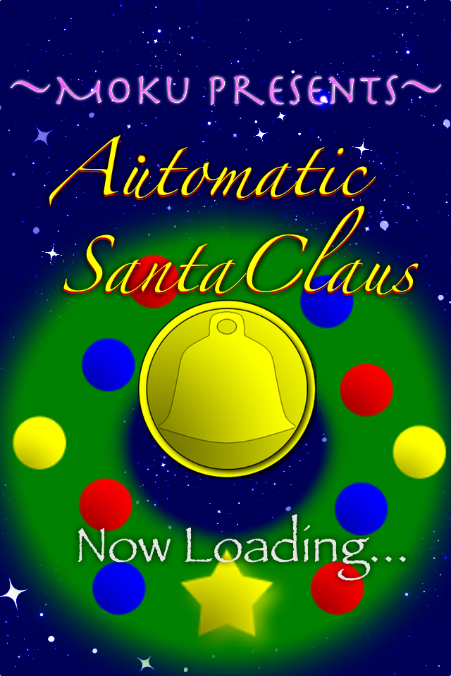 Screenshot Automatic SantaClaus